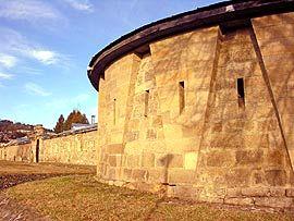 Кисловодск крепость