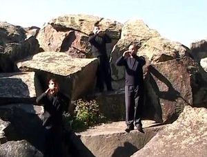 Армянский дудук