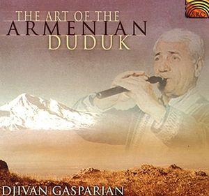 Музыкант Дживан Гаспарян