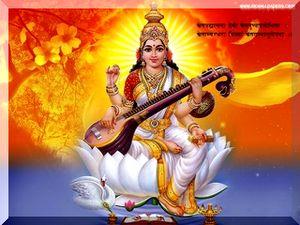 Музыка Древней Индии