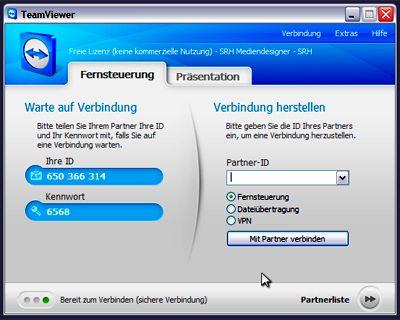 TeamViewer удаленное подключение