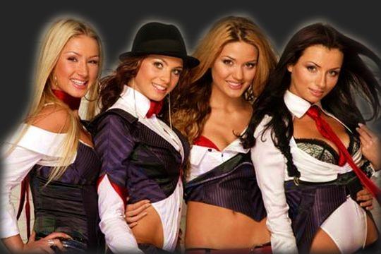 Группа Гавана