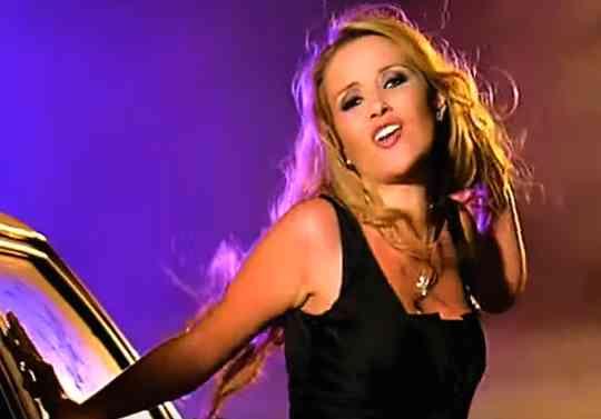 Певица Марта