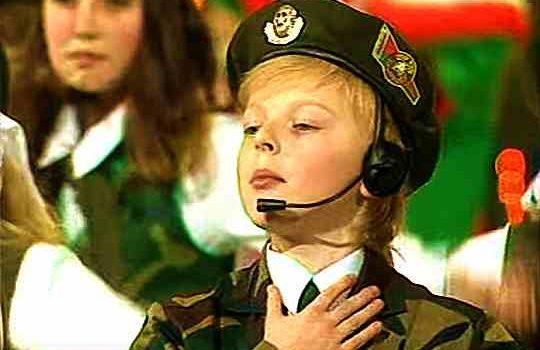 Минусовки патриотических песен