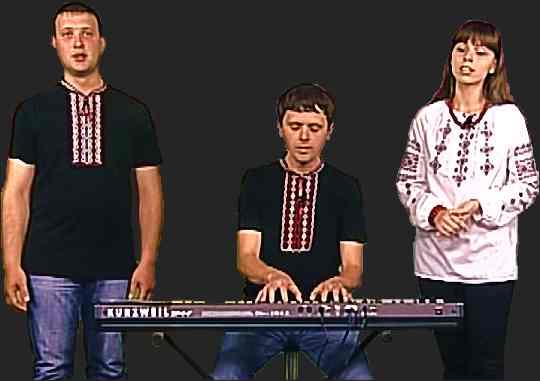 Награш Band