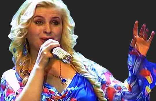 Светлана Тхагалегова